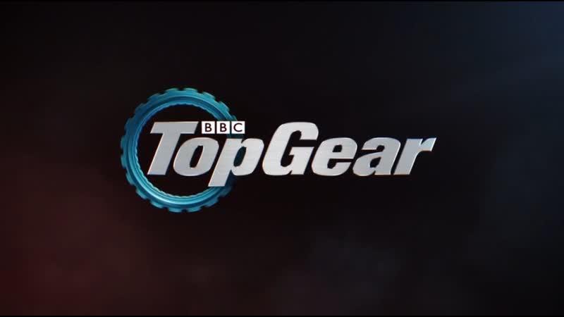 Топ Гир 29 сезон 5 серия Top Gear 2020