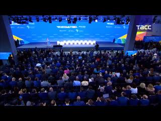 Пленарное заседание форума Россия  Африка