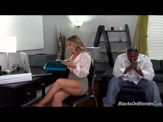 Cali Carter in 'Dogfart' (Blacks On Blondes)