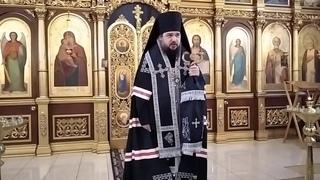Проповедь владыки Антония во вторник первой седмицы Великого поста.