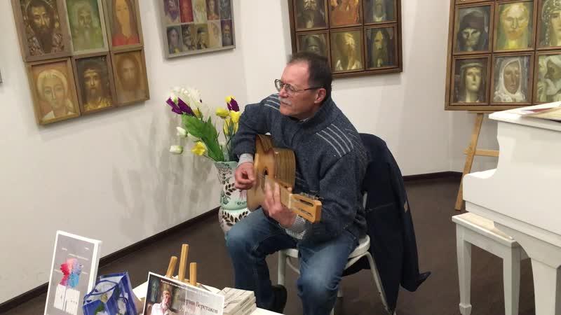 Валерий Мокрушин Заслуженный художник России