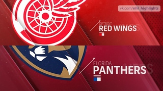 Detroit Red Wings vs Florida Panthers Feb 9, 2021 HIGHLIGHTS