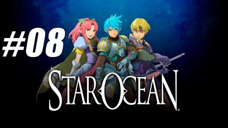 Star Ocean 08 Встречаем Рониса и Марвел SNES Let's Play на русском