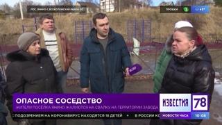 Зеленый Фронт: сюжет об МПБО-2 в Янино