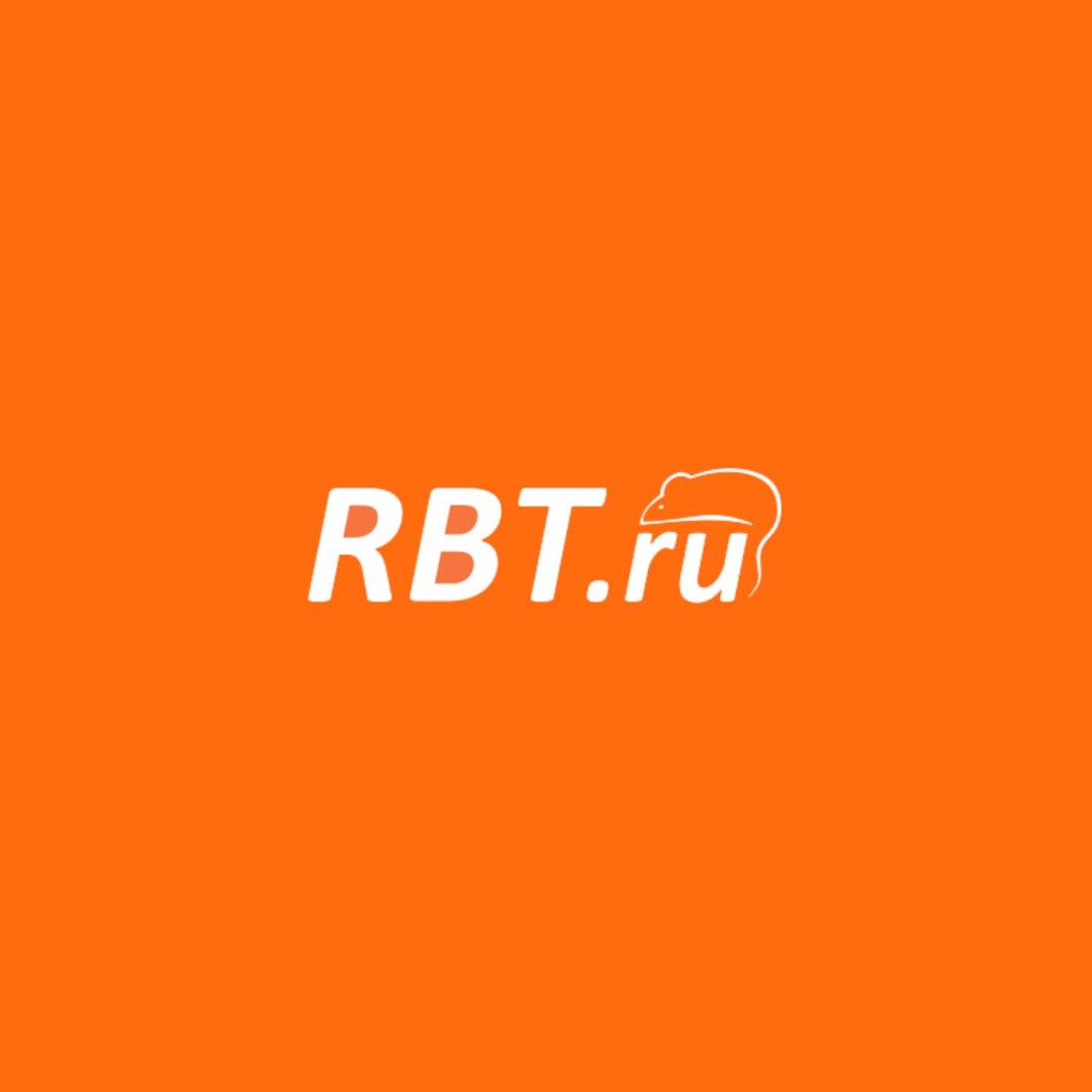 Афиша Хабаровск RBT.ru / Открытие гипермаркета в Хабаровске