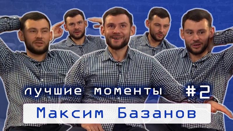 Klinonline - Максим Базанов об автономном интернете в России