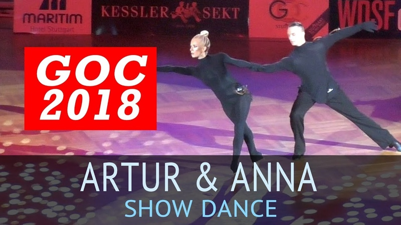 Artur Balandin Anna Salita Шоу танец 2018 Открытый Чемпионат Германии GOC 2018