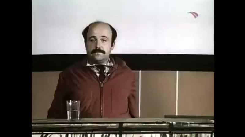 Фитиль Собрание на ликёро водочном 1988