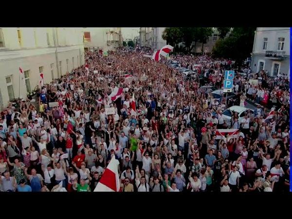 Вокальный проект NonsenS ВЕРЫМ МОЖАМ ПЕРАМОЖАМ протесты Беларуси