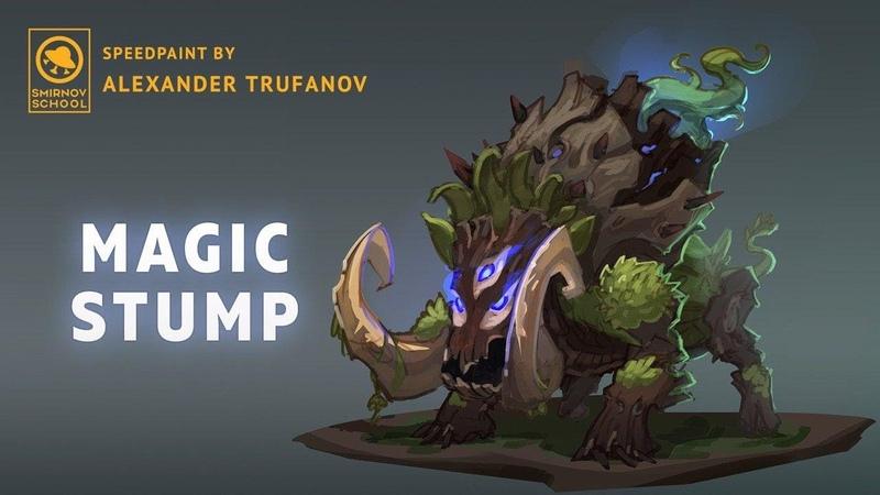 MAGIC STUMP by Alexander Trufanov. Smirnov School.