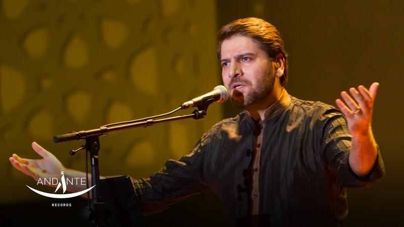 Sami Yusuf يارسول الله Ya Rasul Allah Live in Morocco