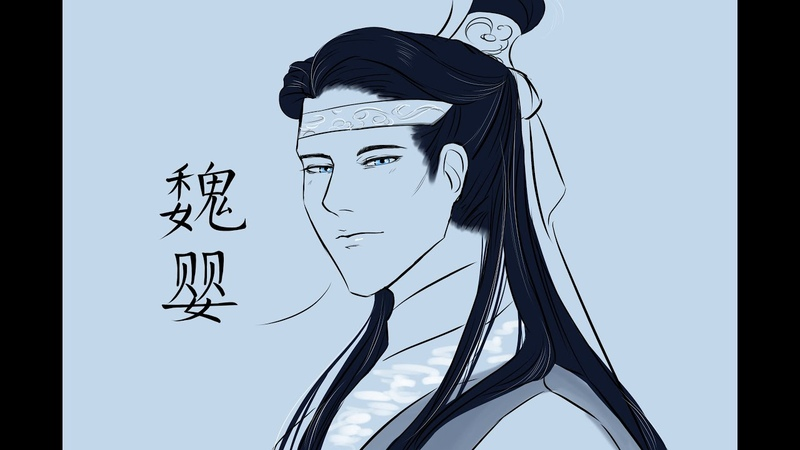 MDZS Who lives who dies who tells your story animatic