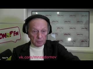 Михаил Задорнов Их надо дрючить!!! (Неформат №69, )