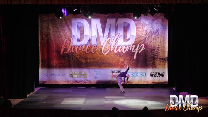 Багалишвили Ксения 3rd Place DMD dance champ