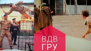 Первый спецназ ВДВ и служба в ГРУ. Ветеран Владимир Черкашин.