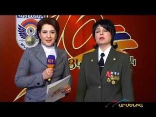 Hayoc Azgayin Banaki 16-Amyak (Armenia TV)
