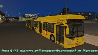 Omsi 2 149 маршрут от Петровско Разумовской до Коровино