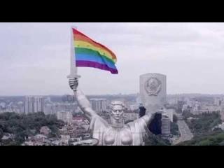 """В Киеве на """"Родину-мать"""" повесили флаг ЛГБТ-сообщества"""