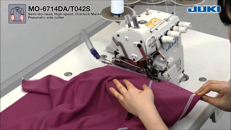 JUKI MO 6714DA T042S Industrial Overlock Sewing Machine
