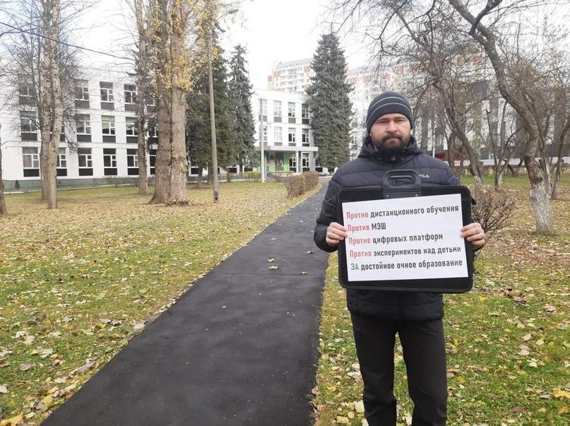 «В отношении наших детей совершается преступление…»: по всей России родители самоорганизуются для противостояния цифровому антиобразованию, изображение №4