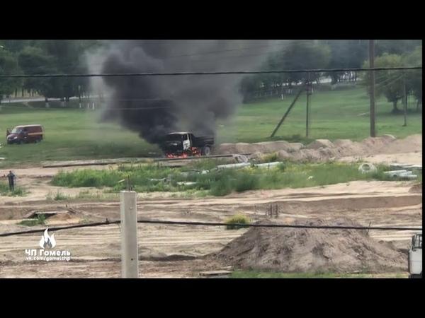 В Гомеле горел МАЗ, на него упал высоковольтный провод 01.09.2020