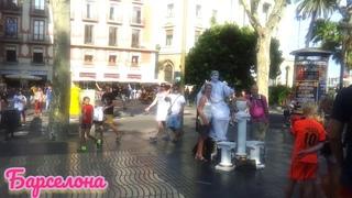 Ла Рамбла. Барселона #shorts