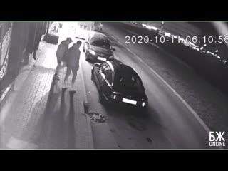 Хулиганы бьют машину - БЖonline | Балтийская Жемчужина