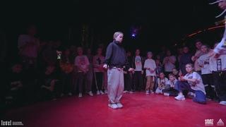 Кожура vs Цатурян Ника | 1/8 Final | Hip-Hop Kids | LEVEL BATTLE