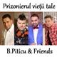 Грустная азербайджанская мелодия - iffet