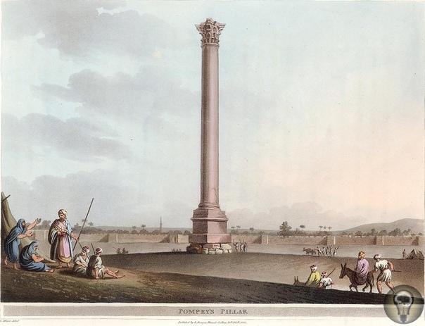 Помпеева колонна в Александрии Помпеева колонна это огромный монолит, триумфальная колонна из красного гранита в Александрии (Египет). Высота колонны - 20,46 м, диаметр - 2,71 м. Общая высота
