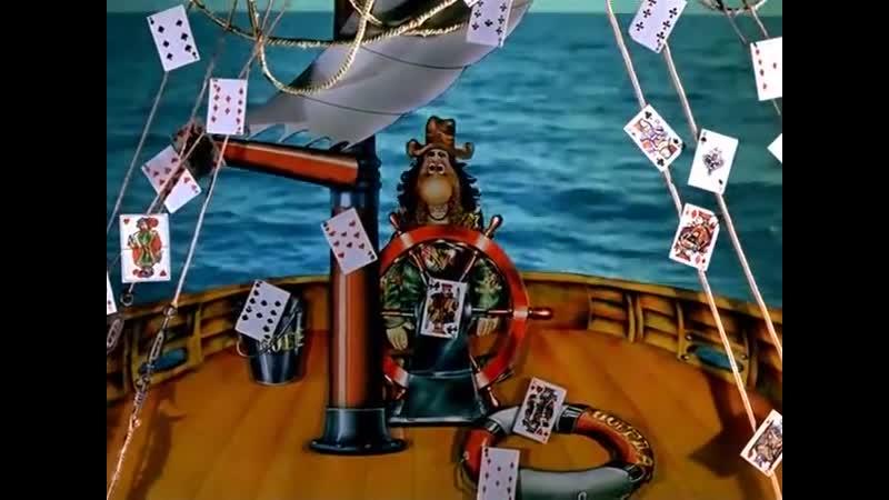 Приключения капитана Врунгеля 1976 1979