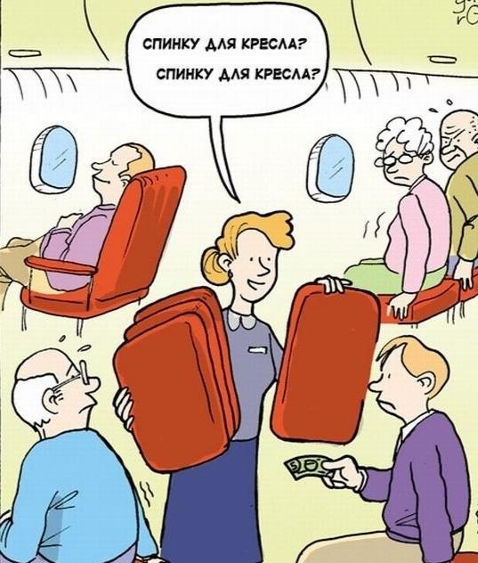 Лоукостер: лететь или не лететь?, изображение №3