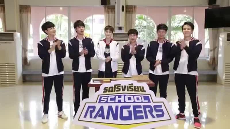 School Rangers EP 11 รร เทิงวิทยาคม จ