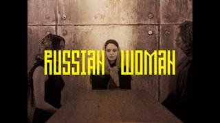 U LIKE - RUSSIAN WOMAN (MANIZHA ACAPPELLA COVER)