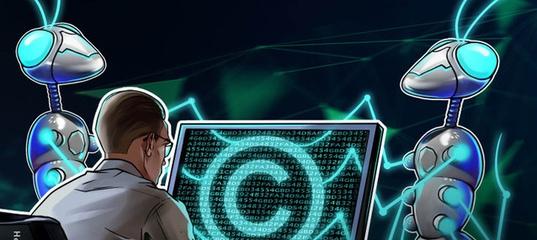 NEM realizará entrenamientos gratuitos y certificará en blockchain a empresas interesadas en capacit