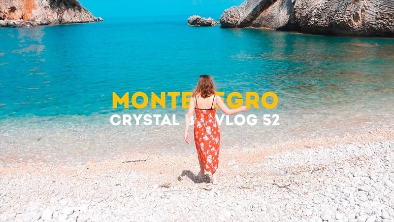 Путешествие по Черногории Balkanroadtrip VLOG 52