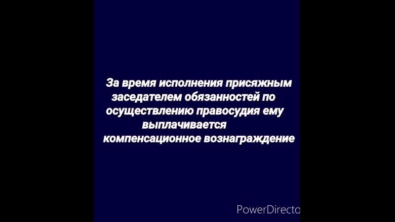 Правовое просвещение от прокуратуры Хабаровского края ролик №1
