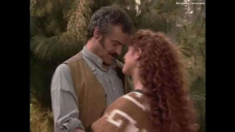 Алондра и Бруно