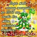 Фотоальбом Елены Малыгиной