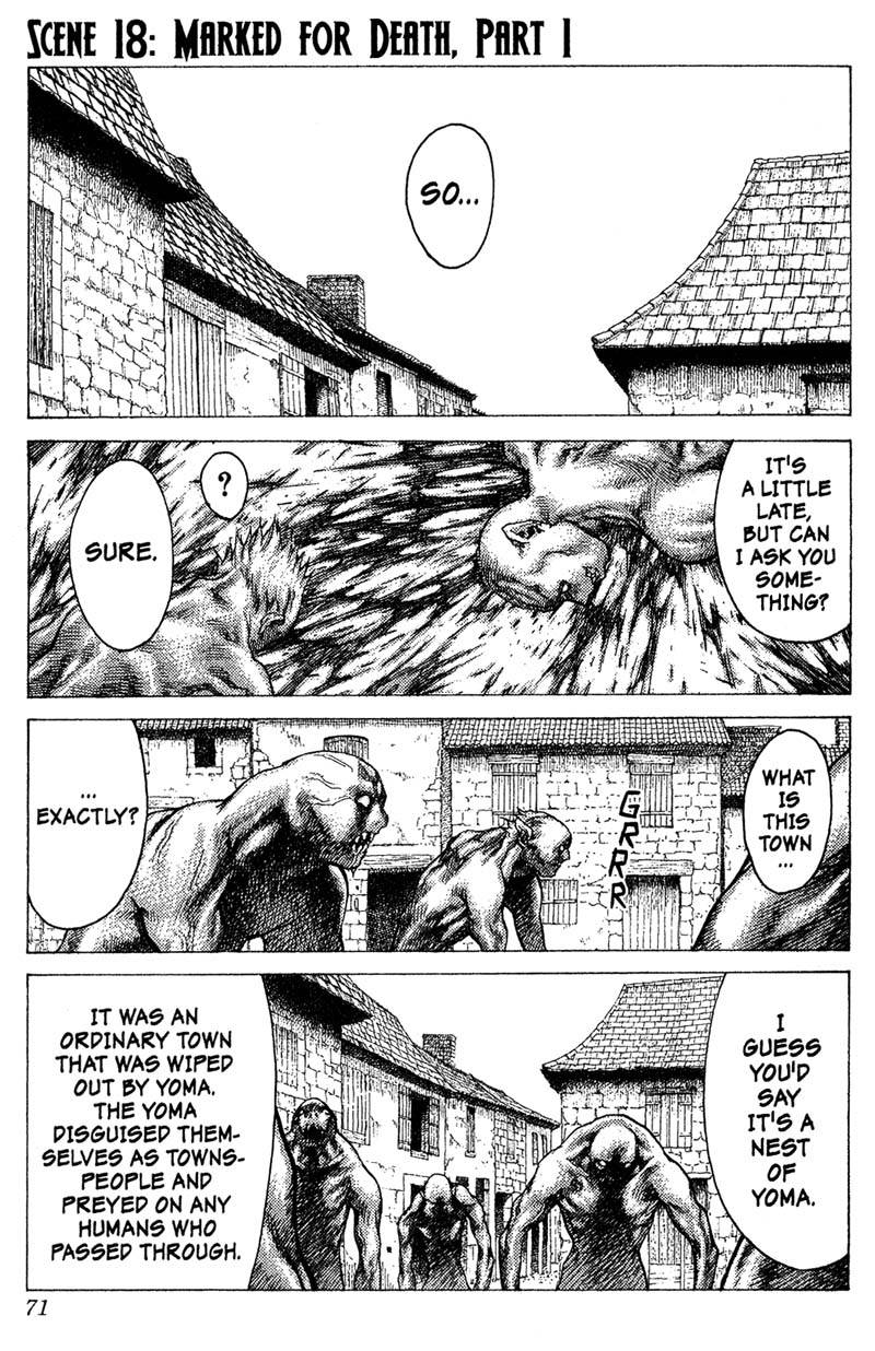 Claymore, Chapter 18, image #1