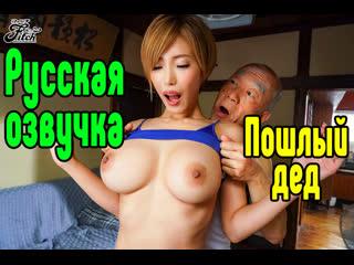 Brazzers Incest Big Tits