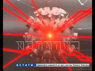 То, что создают нижегородские атомщики - не имеет аналогов в мире