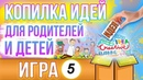 Развивающая игра Крокодильчики. Методика Домана. 2-5 лет BerryKids