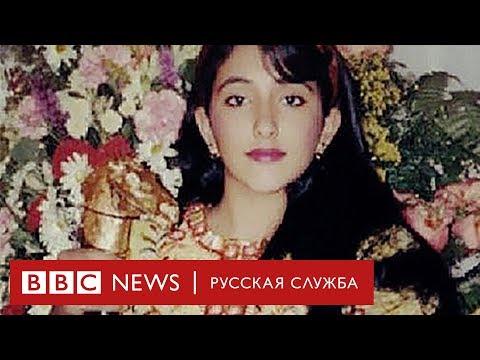 Побег из золотой клетки куда исчезла принцесса Дубая Документальный фильм Би би си