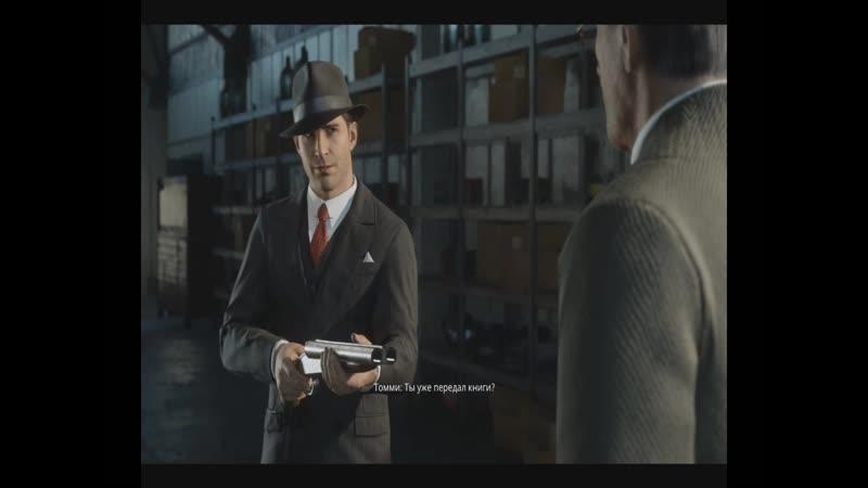 Mafia Definitive Edition Грязная работа