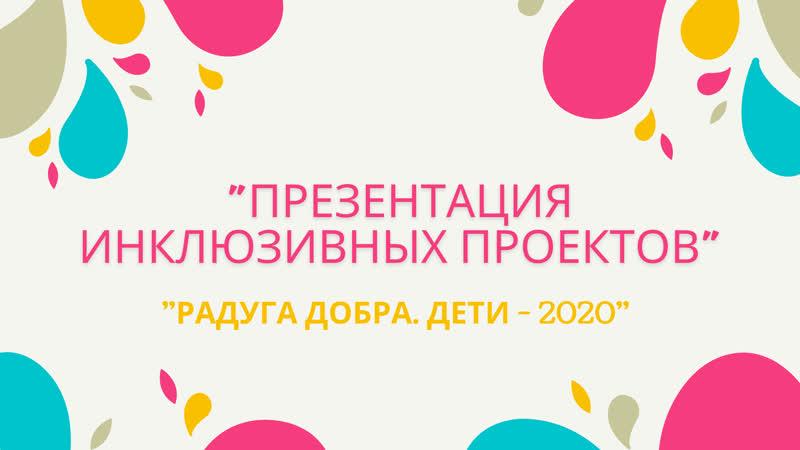 Ступин Сергей Аркадьевич Наша трасса