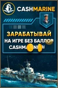 alex-monitor.ru-Мониторинг экономических игр, с добавлением вашей реф.ссылки