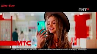№2 Угарное видео рекламного ролика с озвучкой от другой рекламы