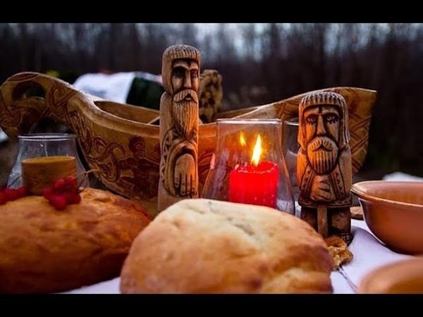 Велесова ночь славянский Хэллоуин