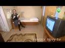 Не вошло в эфир. Отель Ингул - Ревизор в Николаеве - 24.03.2014